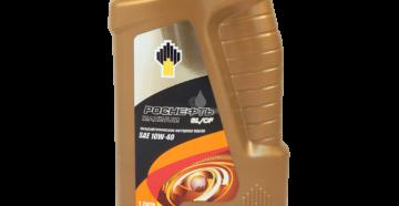 Масло Роснефть 10w 40 полусинтетика